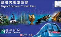 Airport Express Discount Tickets
