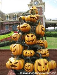 Pumpkin Towers