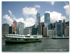 View of Star Ferry and Hong Kong Skyline