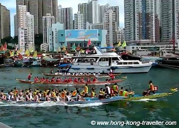Aberdeen Dragon Boat Races
