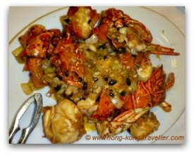 Sauteed Lobster with Black Bean Sauce
