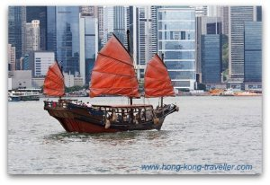 Victoria Harbour Cruise - Sampan Ride