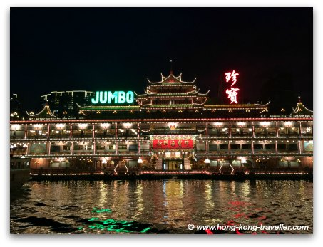 Victoria Harbour Cruise and Jumbo Floating Restaurant at Night