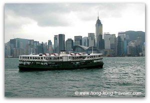 Victoria Harbour Cruise - Star Ferry