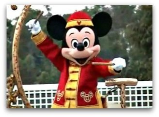 Mickey at HK DIsneyland