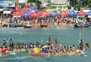 Hong Kong Dragon Boat Festival Races at Stanley