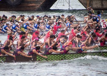 Dragon Boat races in Victoria Harbour