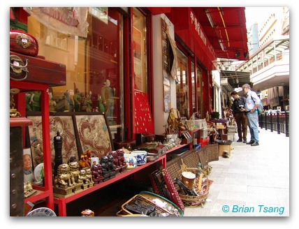 Chinese antiques furniture curio markets in hong kong for Oriental furniture hong kong