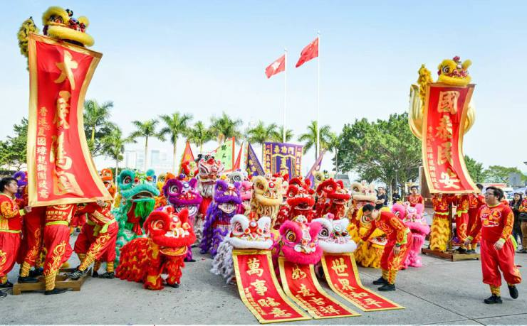 New Years Day Dragon and Lion Extravaganza