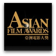 Asian Film Awards