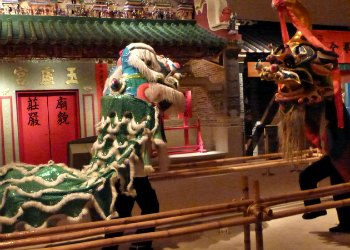Lion Dance Exhibit at Hong Kong History Museum