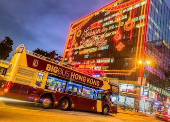 Big Bus Night Tour of Kowloon