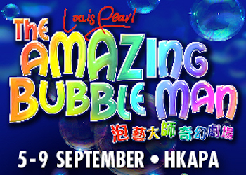 Louis Pearl the Amazing Bubble Man returns to Hong Kong
