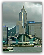 Hong Kong Building: Hong Kong Convention Centre
