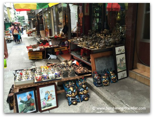 Cat Street Souvenirs: Masks and Mao Paraphernalia