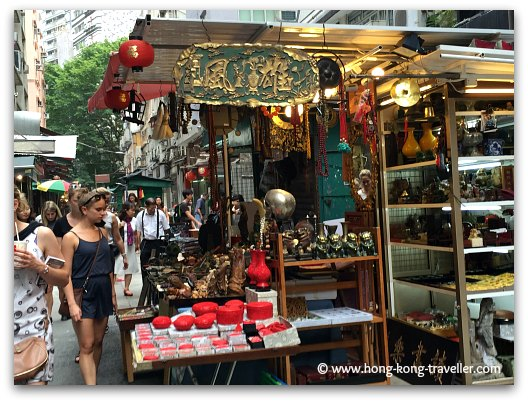 Wood Carvings, Lanterns, Lacquerware, Porcelain... all can be found at Cat Street
