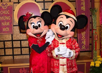 Chinese New Year in Disneyland Hong Kong