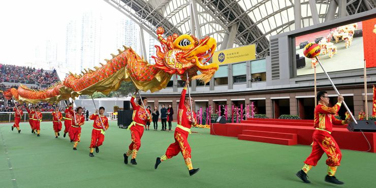 The Hong Kong Chinese New Year Horse Race Meeting at Sha Tin Dragon Parade