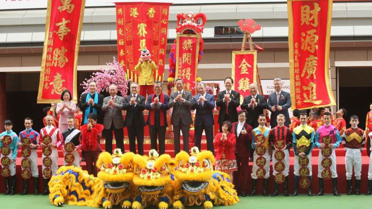 The Hong Kong Chinese New Year Horse Race Meeting at Sha Tin Opening Ceremony