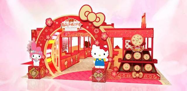 Hello Kitty CNY at Lee Gardens