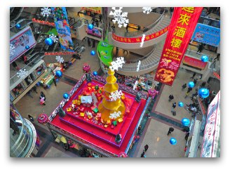 Shenzhen Day Trip: Luohu Commercial City