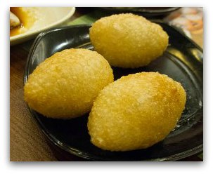 Dim Sum Types: Deep Fried Pork Dumpling