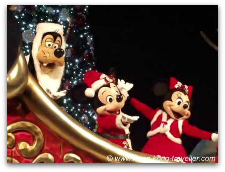 Disney Land Hong Kong Christmas