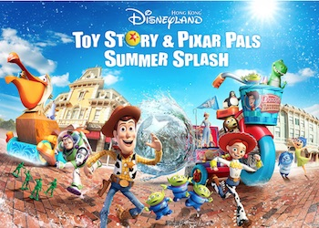 Hong Kong Disney Summer Pixar Water Party