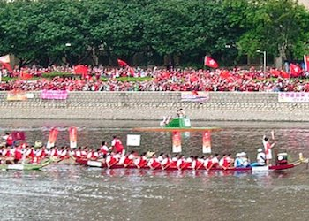 Sha Tin Dragon Boat Races