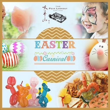 Easter Carnival at Peak Lookout