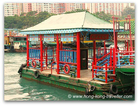 Floating Restaurant Ferry Wharf