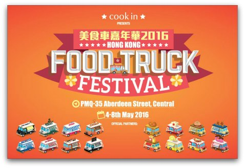 Food Truck Festival 2016