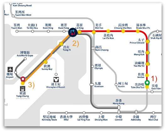 MTR Journey From Tsim Sha Tsui to Tung Chung and Ngong Ping 360
