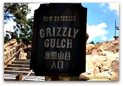 Grizzly Gulch Entrance