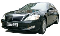 Airport Limo Discount Tickets