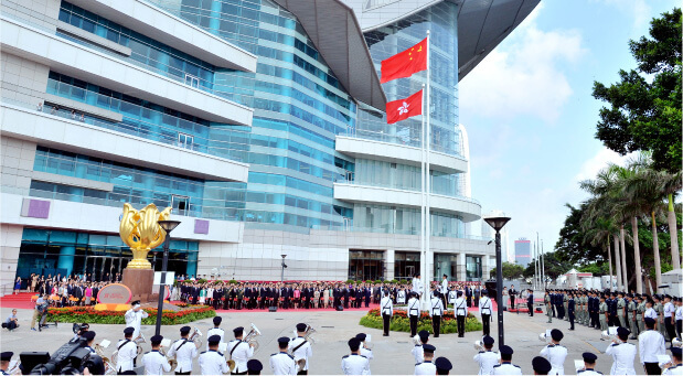 Hong Kong July 1st Flag Raising Ceremony Bauhinia Square