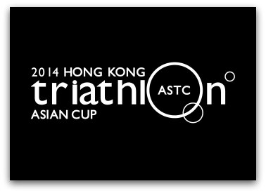 HK Triathlon Logo
