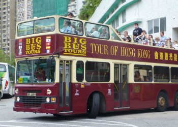 Hong Kong Travel: Bus Tours