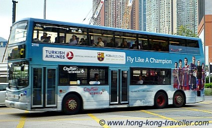 Hong Kong Airport Bus - the CityFlyer Airbus