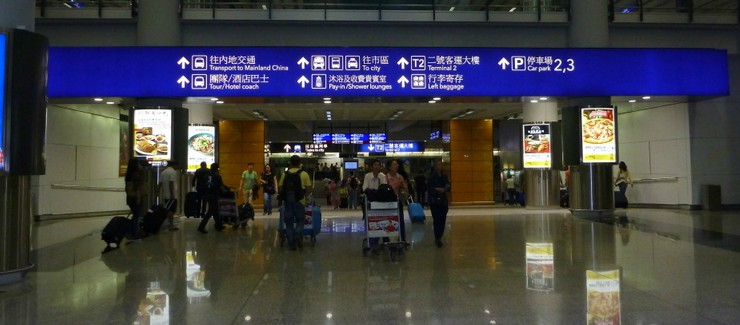 Hong Kong Airport Arrivals