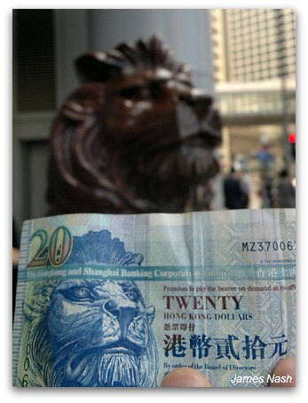 Lions at HSBC Building appear in Hong Kongs 20 dollar note