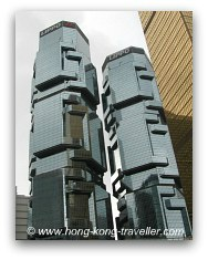 Hong Kong Building: Lippo Towers