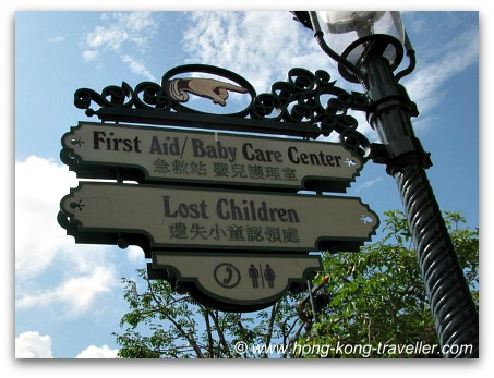 Baby Care Center at Hong Kong Disneyland