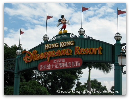 Main Entrance at Hong Kong Disneyland