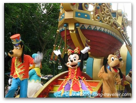 Hong Kong Disneyland Parade