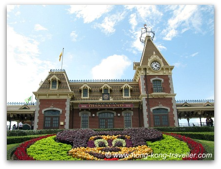 Main Street Railroad Station at Hong Kong Disneyland