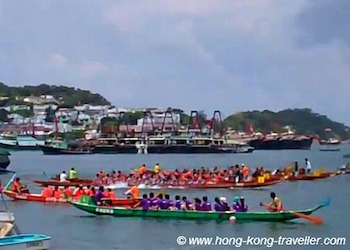 Cheung Chau Dragon Boat Races