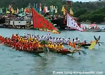 Tai O Dragon Boat Races
