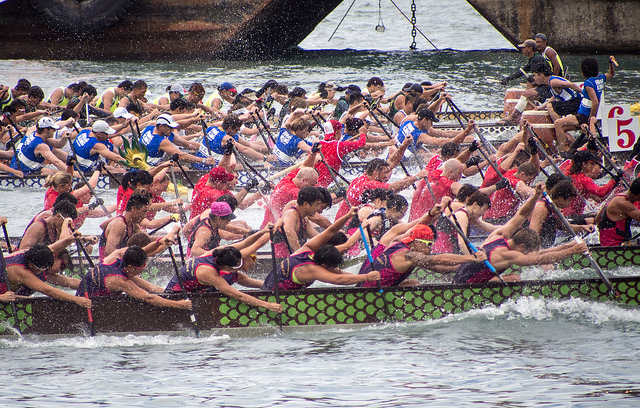 Hong Kong International Dragon Boat Races