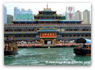 The Jumbo Floating Restaurant in Hong Kong